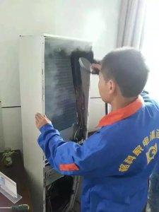 空调清洗项目