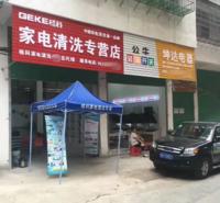 江西赣州加盟店